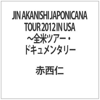 JIN AKANISHI JAPONICANA TOUR 2012 IN USA ~全米ツアー・ドキュメンタリー