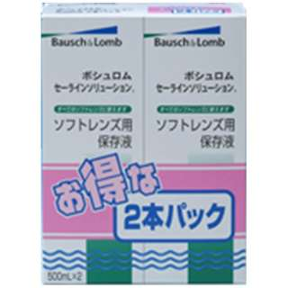 【ソフト用/保存液】セーラインソリューション 2本パック(500ml×2本)