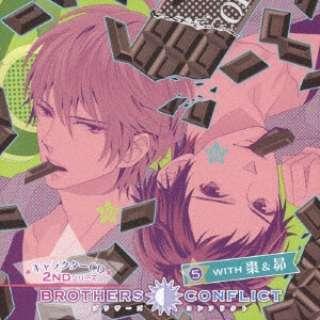 (ドラマCD)/ BROTHERS CONFLICT キャラクターCD 2NDシリーズ 5 WITH 棗&昴