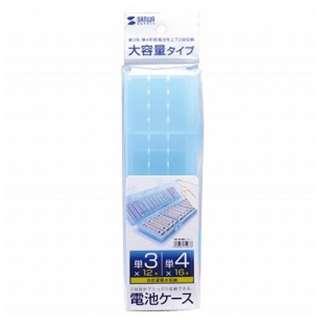 電池ケース(単3形、単四形対応大容量タイプ・ブルー) DG-BT6BL