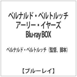 ベルナルド・ベルトルッチ アーリー・イヤーズ Blu-ray BOX 【ブルーレイ ソフト】