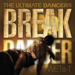 (V.A.)/ THE ULTIMATE DANCERS: : BREAK DANCER