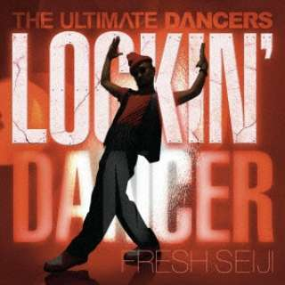 (V.A.)/ THE ULTIMATE DANCERS: : LOCKIN' DANCER