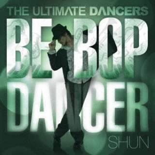 (V.A.)/ THE ULTIMATE DANCERS: : BE-BOP DANCER