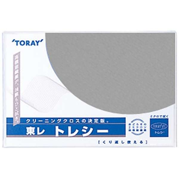 トレシー 無地(グレー)24×24cm