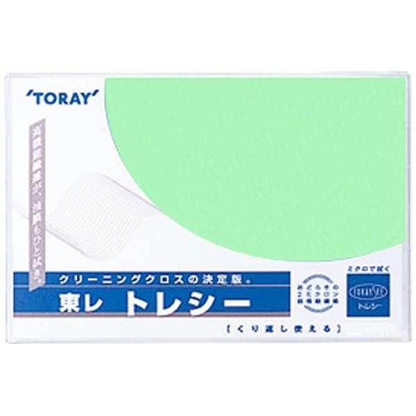 トレシー 無地(セージ)24×24cm