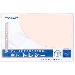 トレシー 無地(コーラルピンク)24×24cm