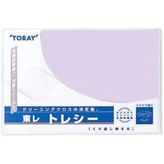 トレシー 無地(ラベンダー)24×24cm