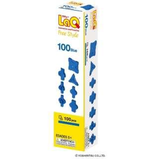 LaQ フリースタイル100(ブルー)
