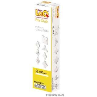 LaQ フリースタイル100(ホワイト)