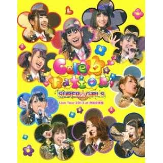 SUPER☆GiRLS Live Tour 2013 ~Celebration~ at 渋谷公会堂