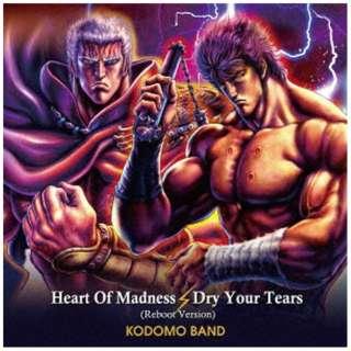 子供ばんど/ Heart Of Madness (Reboot Version)/Dry Your Tears (Reboot Version)