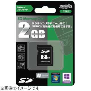 SDカード HIDISC HDSD2GJP [2GB]