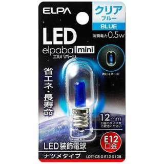 LDT1CB-G-E12-G108 LED装飾電球 LEDエルパボールmini ブルー [E12 /青色 /1個 /ナツメ球形]