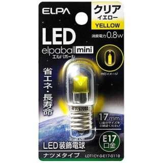 LDT1CY-G-E17-G119 LED装飾電球 LEDエルパボールmini イエロー [E17 /黄色 /1個 /ナツメ球形]
