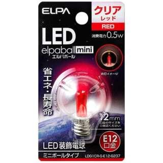 LDG1CR-G-E12-G237 LED装飾電球 ミニボール電球形 LEDエルパボールmini レッド [E12 /赤色 /1個 /ボール電球形]