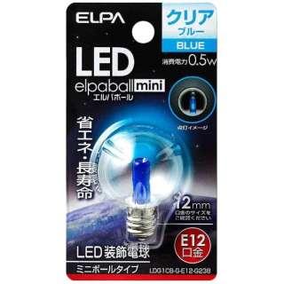 LDG1CB-G-E12-G238 LED装飾電球 ミニボール電球形 LEDエルパボールmini ブルー [E12 /青色 /1個 /ボール電球形]