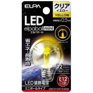 LDG1CY-G-E12-G239 LED装飾電球 ミニボール電球形 LEDエルパボールmini イエロー [E12 /黄色 /1個 /ボール電球形]