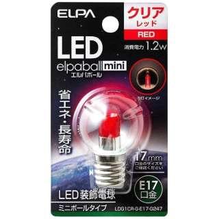 LDG1CR-G-E17-G247 LED装飾電球 ミニボール電球形 LEDエルパボールmini レッド [E17 /赤色 /1個 /ボール電球形]