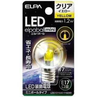 LDG1CY-G-E17-G249 LED装飾電球 ミニボール電球形 LEDエルパボールmini イエロー [E17 /黄色 /1個 /ボール電球形]