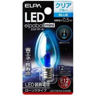 LDC1CB-G-E12-G308 LED装飾電球 ローソク球形 LEDエルパボールmini ブルー [E12 /青色 /1個 /シャンデリア電球形]