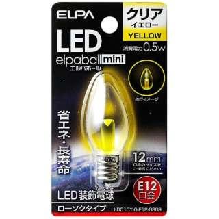 LDC1CY-G-E12-G309 LED装飾電球 ローソク球形 LEDエルパボールmini イエロー [E12 /黄色 /1個 /シャンデリア電球形]