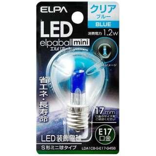 LDA1CB-G-E17-G458 LED装飾電球 S形ミニ球形 LEDエルパボールmini ブルー [E17 /青色 /1個 /一般電球形]