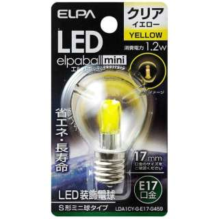 LDA1CY-G-E17-G459 LED装飾電球 S形ミニ球形 LEDエルパボールmini イエロー [E17 /黄色 /1個 /一般電球形]