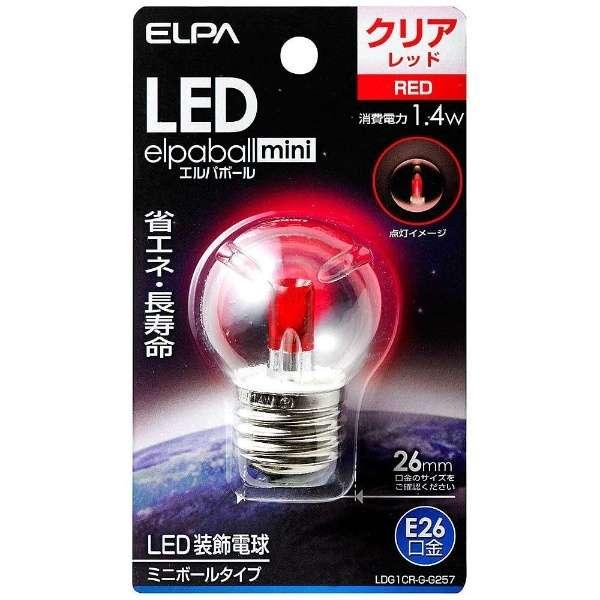LDG1CR-G-G257 LED装飾電球 ミニボール電球形 LEDエルパボールmini レッド [E26 /赤色 /1個 /ボール電球形]