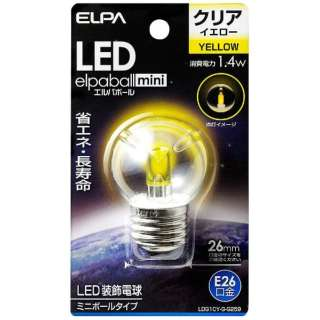 LDG1CY-G-G259 LED装飾電球 ミニボール電球形 LEDエルパボールmini イエロー [E26 /黄色 /1個 /ボール電球形]