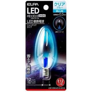 LDC1CB-G-E12-G318 LED装飾電球 LEDエルパボールmini ブルー [E12 /青色 /1個 /シャンデリア電球形]