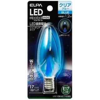 LDC1CB-G-E17-G329 LED装飾電球 LEDエルパボールmini ブルー [E17 /青色 /1個 /シャンデリア電球形]