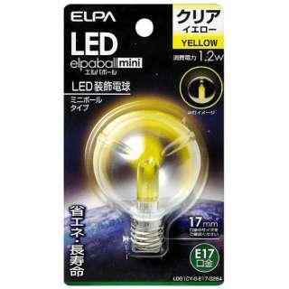 LDG1CY-G-E17-G264 LED装飾電球 ミニボール電球形 LEDエルパボールmini イエロー [E17 /黄色 /1個 /ボール電球形]