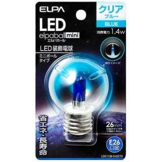 LDG1CB-G-G273 LED装飾電球 ミニボール電球形 LEDエルパボールmini ブルー [E26 /青色 /1個 /ボール電球形]