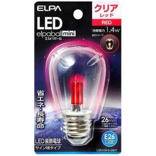 LDS1CR-G-G907 LED装飾電球 サイン球形 LEDエルパボールmini レッド [E26 /赤色 /1個]