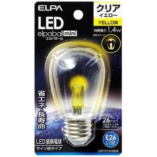LDS1CY-G-G909 LED装飾電球 サイン球形 LEDエルパボールmini イエロー [E26 /黄色 /1個]