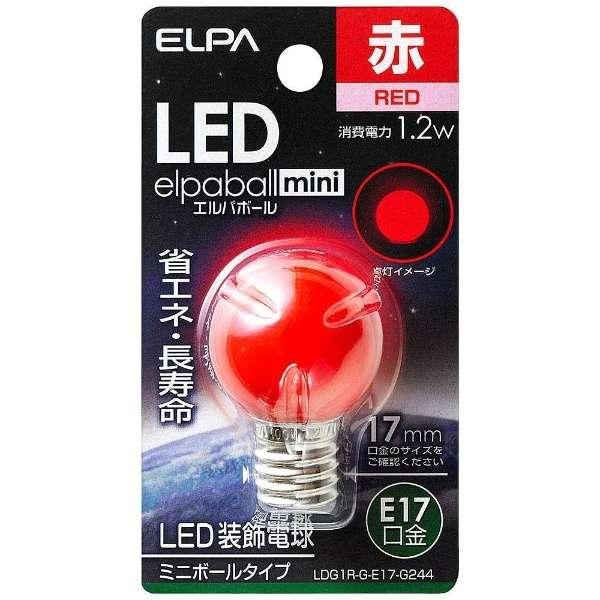 LDG1R-G-E17-G244 LED装飾電球 ミニボール電球形 LEDエルパボールmini レッド [E17 /赤色 /1個 /ボール電球形]