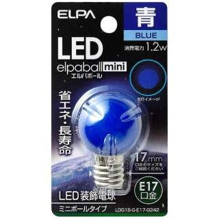 LDG1B-G-E17-G242 LED装飾電球 ミニボール電球形 LEDエルパボールmini ブルー [E17 /青色 /1個 /ボール電球形]