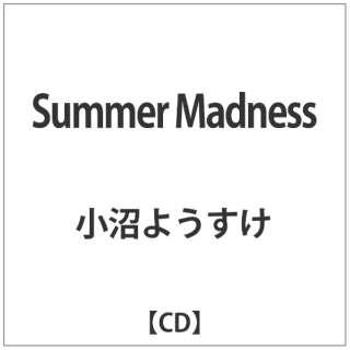 小沼ようすけ/ Summer Madness