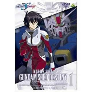 機動戦士ガンダムSEED DESTINY 1 【DVD】
