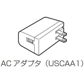【ソフトバンク純正】ACアダプタ USCAA1 [ULTRA WiFi BB 101SB対応]
