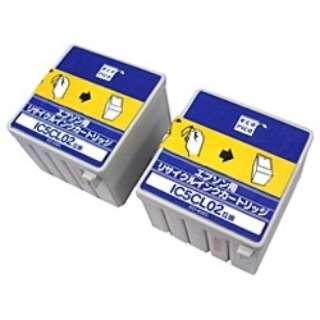 ECI-E02C2P 互換プリンターインク エコリカ(エプソン用) カラー