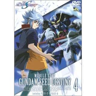 機動戦士ガンダムSEED DESTINY 4 【DVD】