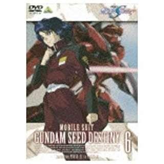 機動戦士ガンダムSEED DESTINY 6 【DVD】