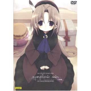 シンフォニック=レイン 愛蔵版 Win/DVD