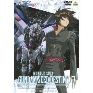 機動戦士ガンダムSEED DESTINY 7 【DVD】
