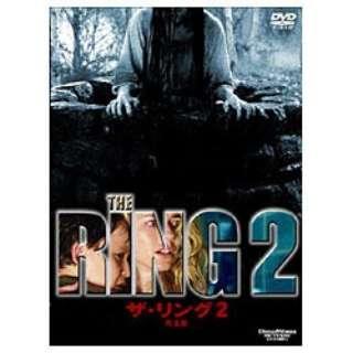 ザ・リング2 完全版DTSスペシャル・エディション