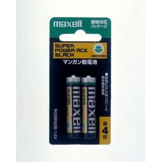 R03BN2BZ 単4電池 [2本 /マンガン]