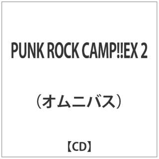 (オムニバス)/ PUNK ROCK CAMP!!EX 2