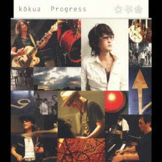 kokua/ Progress